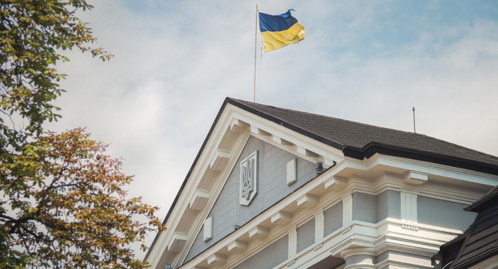 乌克兰安全局的总部