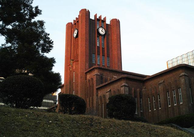 日本東京大學