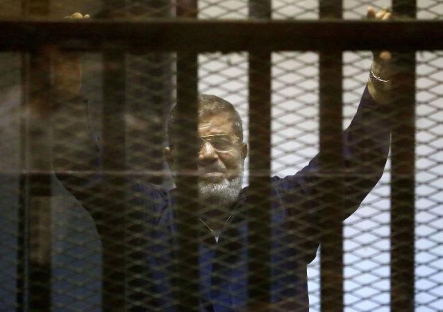 媒體:埃及上訴法院取消因間諜罪對前總統穆爾西的終身監禁判決