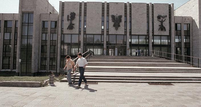 莫斯科國立國際關係學院