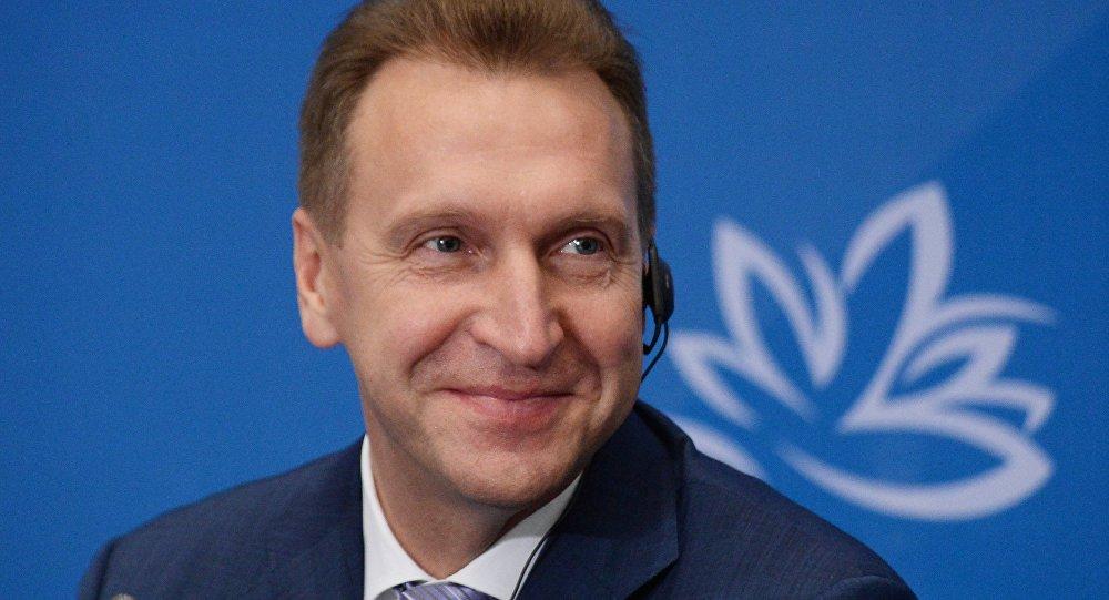 俄中银行将投资43亿美元建造纳霍德卡矿物化肥厂