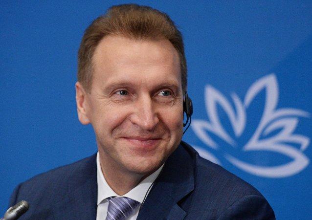 俄第一副總理在達沃斯與美方投資商會面