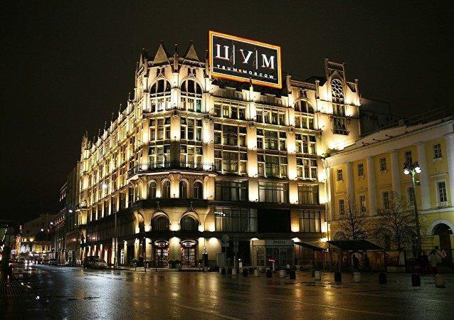 莫斯科中央百貨商店(TSUM)