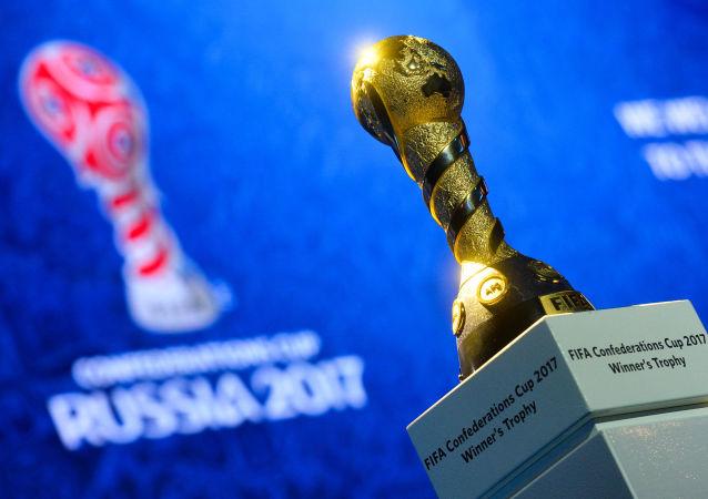 2017年联合会杯开始前国际足联票务中心在喀山开门营业