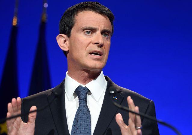法国前总理瓦尔斯宣布退出社会党
