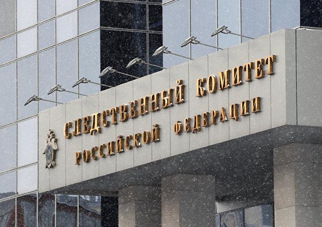 3名被懷疑詐騙航天工業10億盧布的嫌犯在莫斯科被拘留