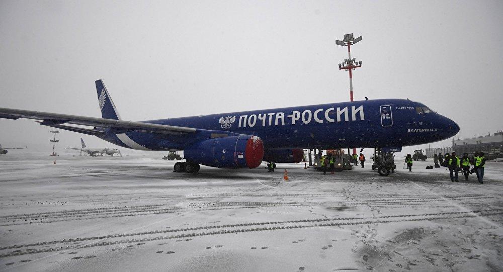 「俄羅斯郵政」的圖-204C貨機