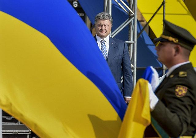 乌克兰总统波罗申科