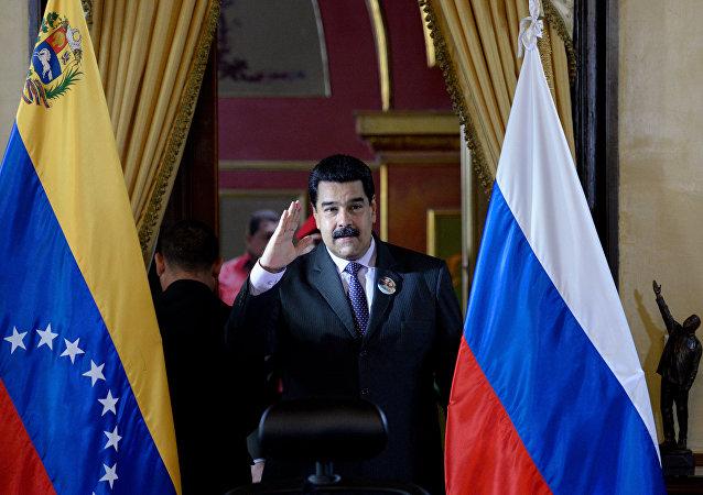 委内瑞拉总统马杜罗将于10月4日访俄