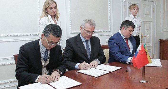 俄奔薩州與兩家俄中公司簽訂合作意向備忘錄