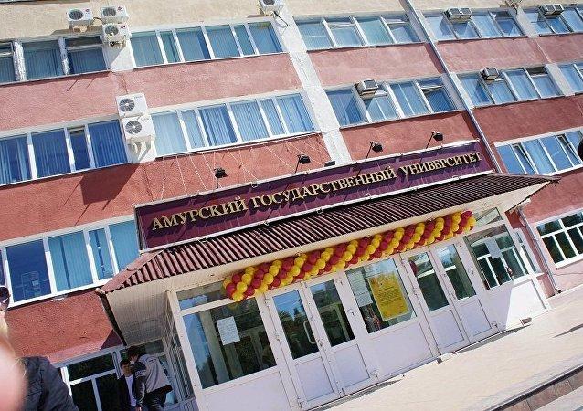 俄阿穆爾國立大學與黑河邊境經濟合作區簽訂合作協議
