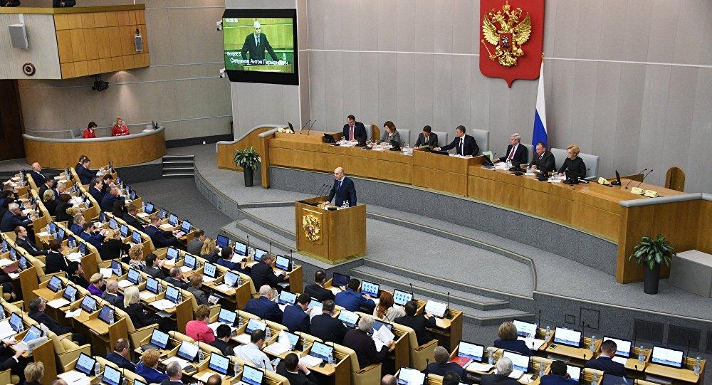 俄国家杜马