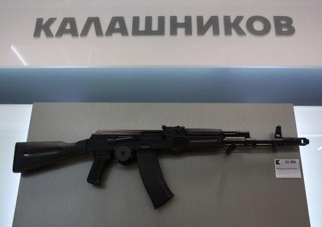 卡拉什尼科夫公司正在研发生存游戏武器 完全复制АК-74М