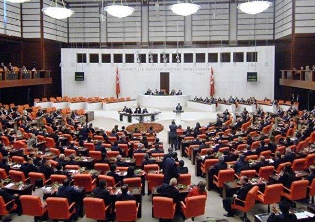 土耳其议会