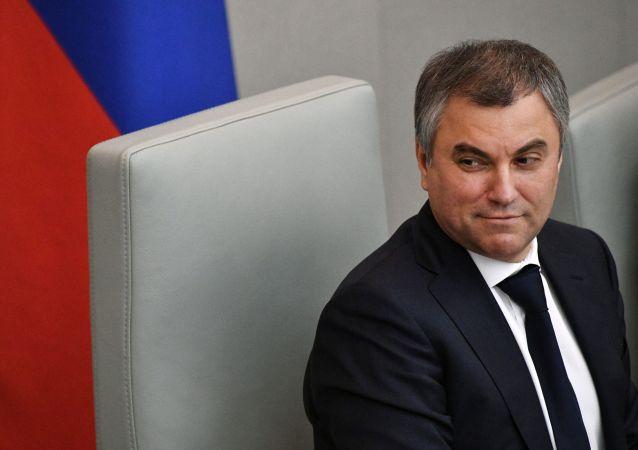 俄國家杜馬代表團今秋可能出訪美國
