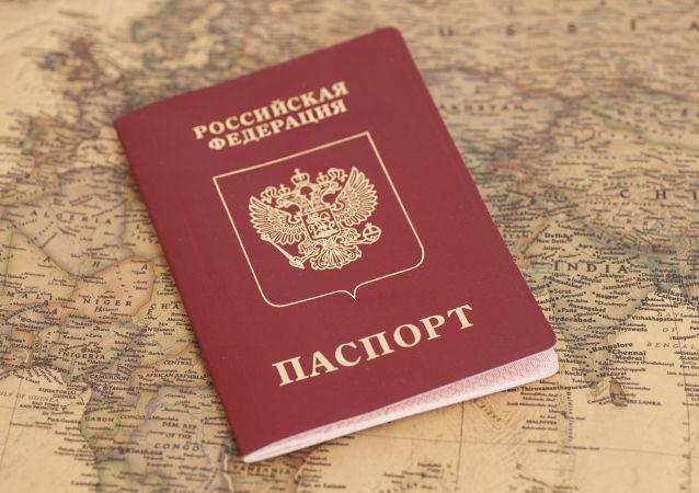 俄羅斯護照