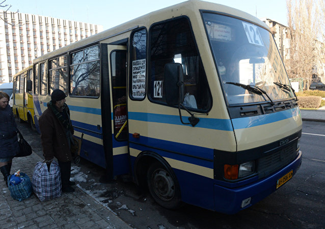 頓涅茨克人民共和國