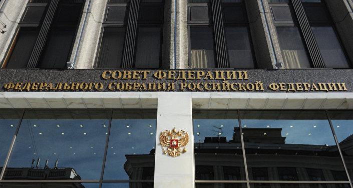俄聯邦委員會批准的2017年聯邦預算案赤字佔國內生產總值的3.2%