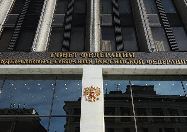 俄联邦委员会邀请朝鲜议员访问莫斯科