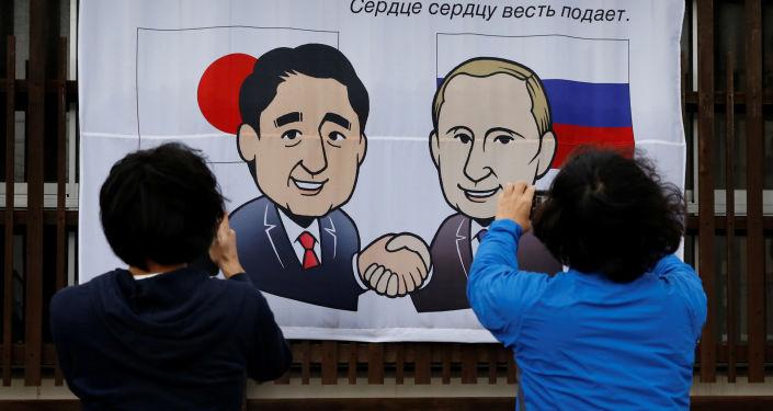 民調:大多數日本民眾積極評價普京與安倍晉三的會面結果