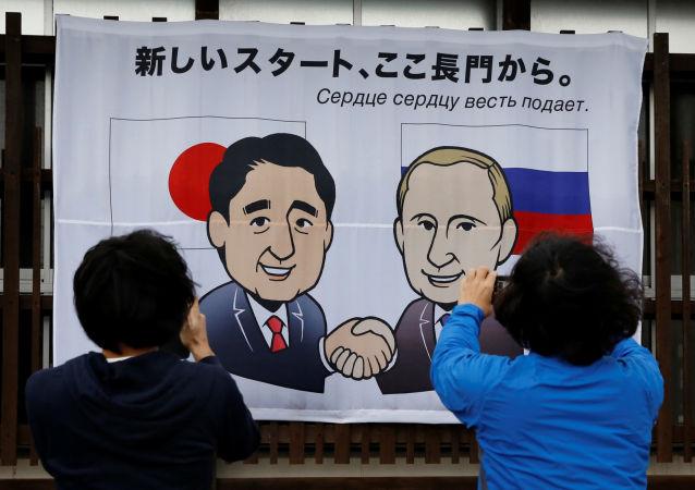 民調:認為同俄羅斯關係好的日本人數量上漲