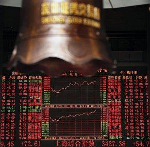 白俄外汇证券交易所将与中国深交所展开证券交易领域合作