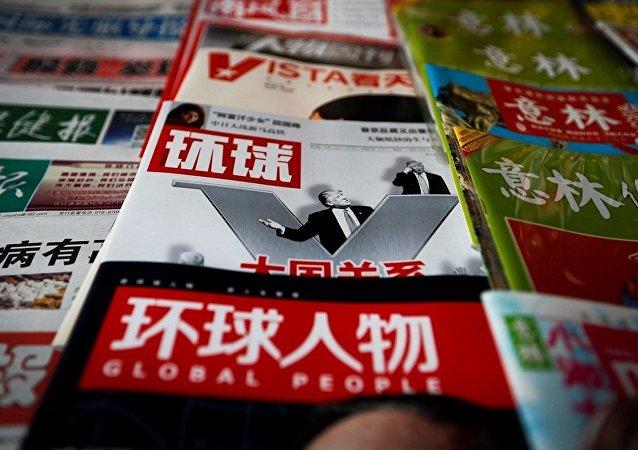俄媒:特朗普將中國龍喚醒