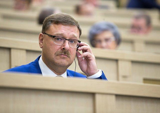 俄罗斯联邦委员会国际事务委员会主席康斯坦丁·科萨切夫