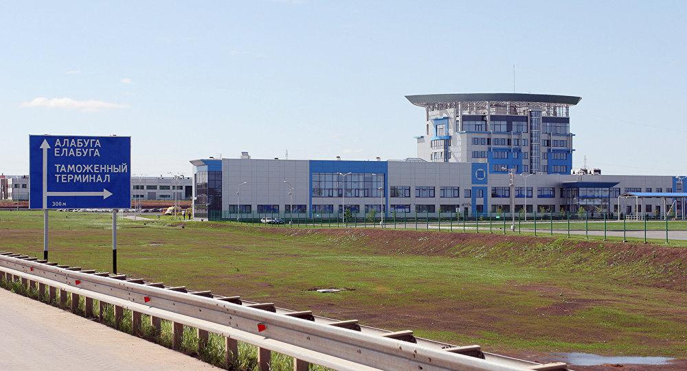 阿拉布加特别经济区