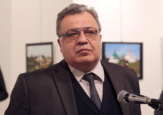 俄驻安卡拉大使馆所在街道以卡尔洛夫命名