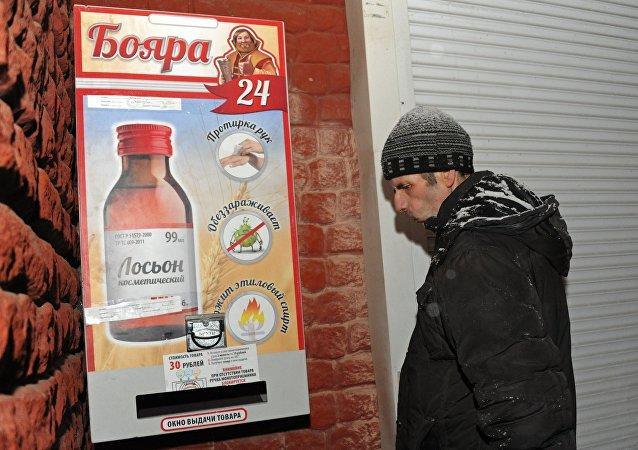 俄伊尔库茨克因大批群众酒精代替品中毒事件宣布哀悼日