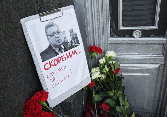 媒体:杀害俄大使的凶手曾保卫俄驻安卡拉使馆