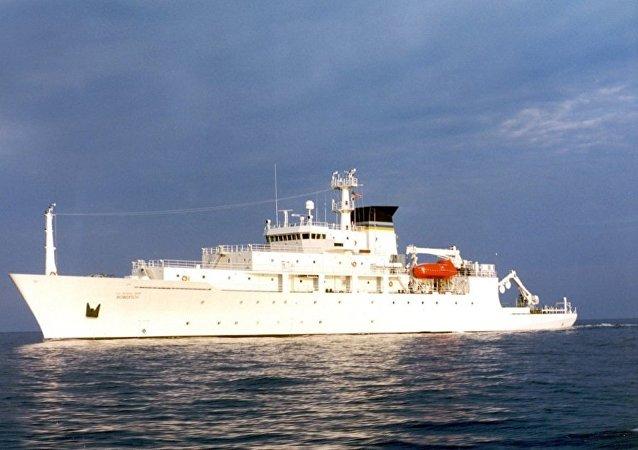 T-AGS 60 Class Oceanographic Survey Ship