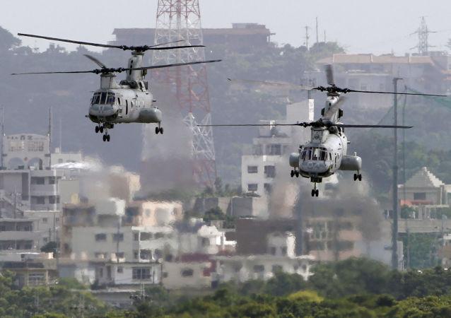 日本要求美国军人不再在其境内使用直升机