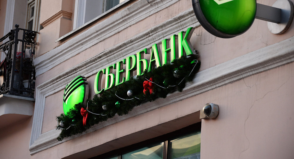 俄储蓄银行估计俄经济因网络犯罪每年损失6000亿卢布
