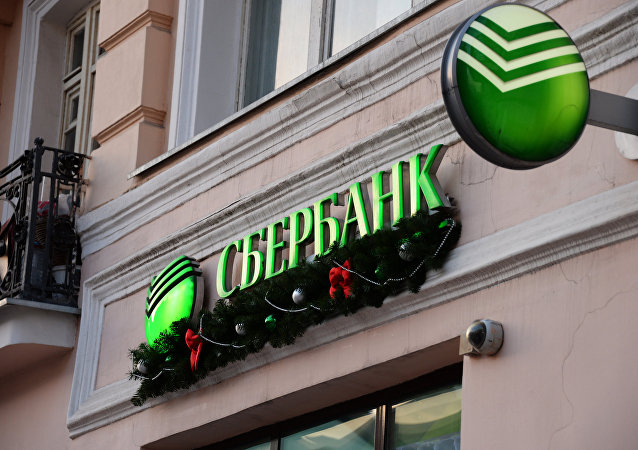 俄儲蓄銀行估計俄經濟因網絡犯罪每年損失6000億盧布