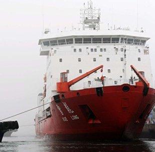 """中国自主制造的""""雪龙2""""号极地科考破冰船交付使用"""