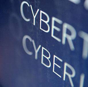 中方反對就網絡安全問題的無端指責 倡導通過對話合作應對威脅