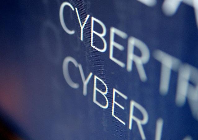 """中方敦促澳大利亚与挪威停止借""""网络窃密""""问题抹黑中国"""