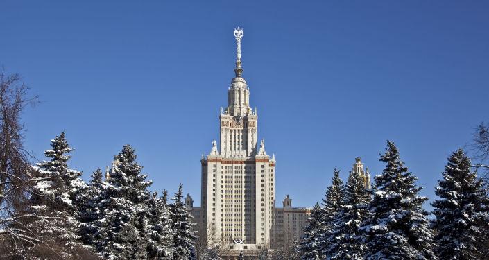莫斯科國立羅蒙諾索夫大學