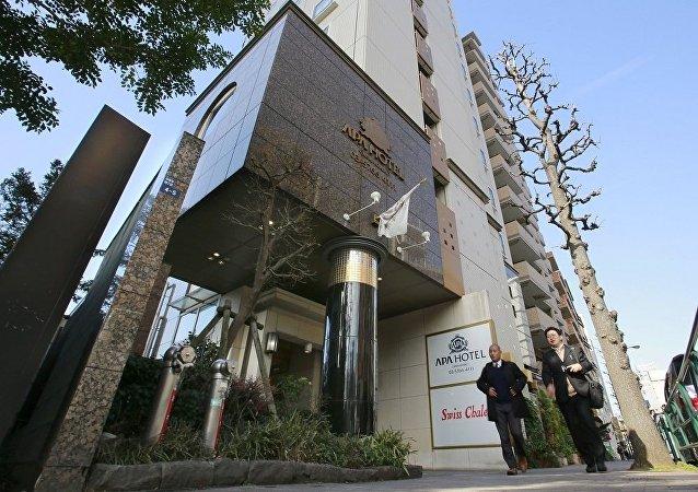 日本APA酒店