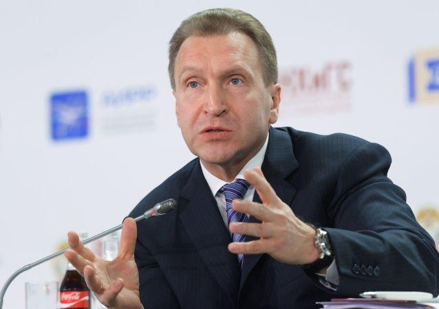 伊戈爾·舒瓦洛夫