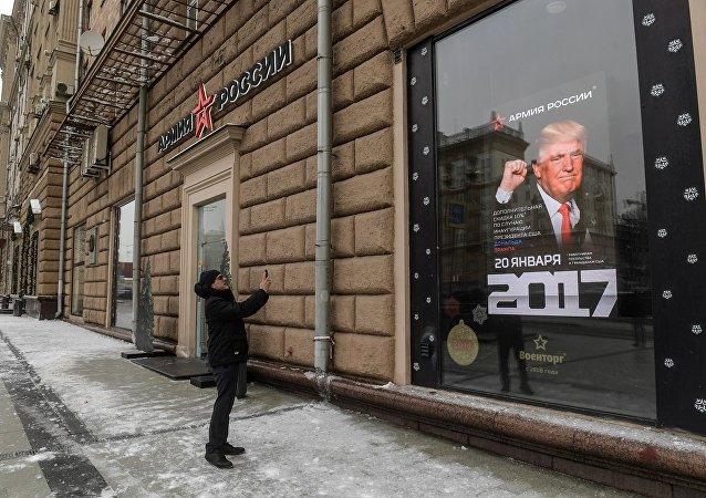 「俄羅斯軍隊」軍用商店將在特朗普就職典禮當天向美國人提供折扣