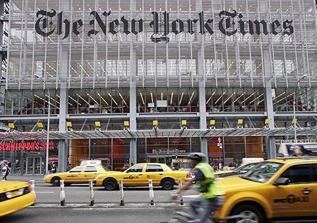 《紐約時報》大樓