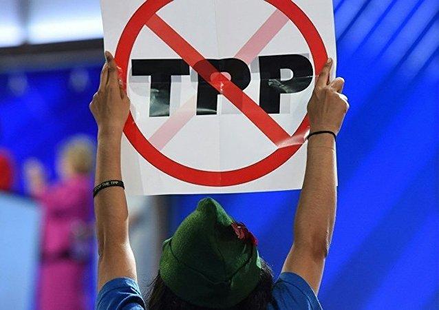 媒體:中國沒有把「TPP死亡」當成慶祝的理由