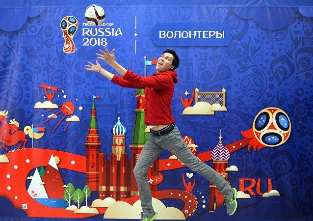 1500多名中國志願者提交參與2018俄羅斯足球世界杯工作的申請