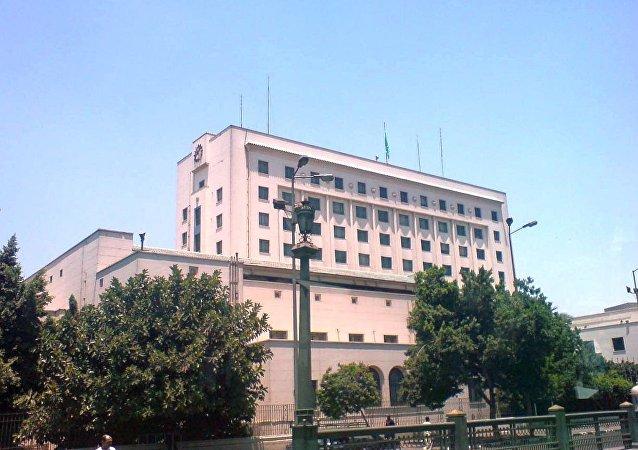 阿拉伯國家聯盟的總部