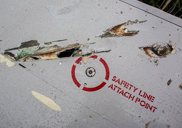 马航MH17