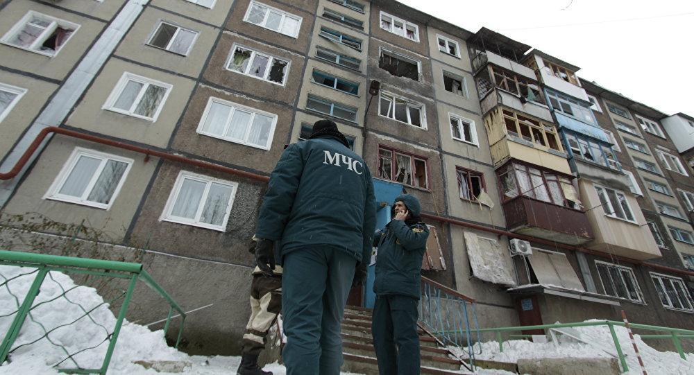 頓涅茨克郊區