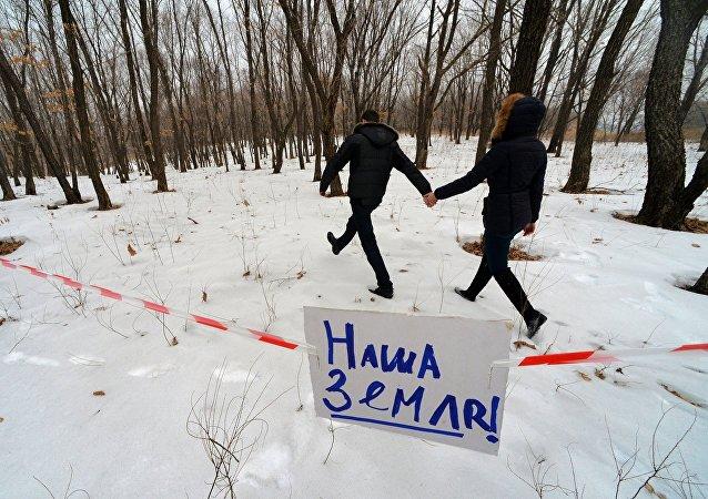 """俄远东发展部称对""""远东一公顷""""需求量稳定"""